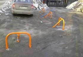 Парковочные модули